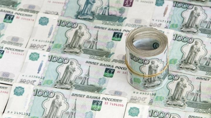 Треть граждан России закредитована - ФОМ