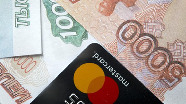 Опомниться и вернуть деньги: В России предложили по-новому блокировать роковой перевод