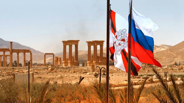 Русская победа в Сирии: Как это было