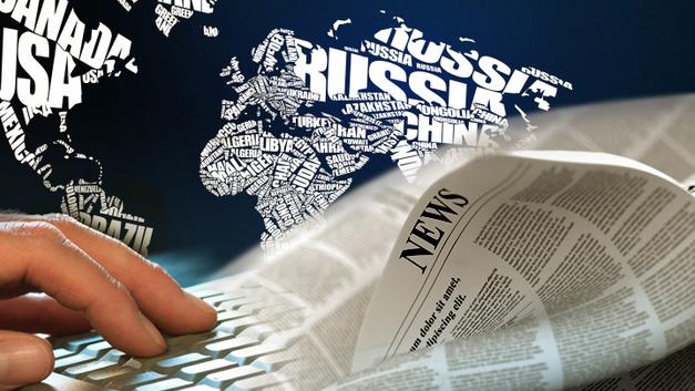 Дайджест СМИ: О чём будут говорить Путин и Ким, Шри-Ланка в оцепенении, первые трудности Зеленского