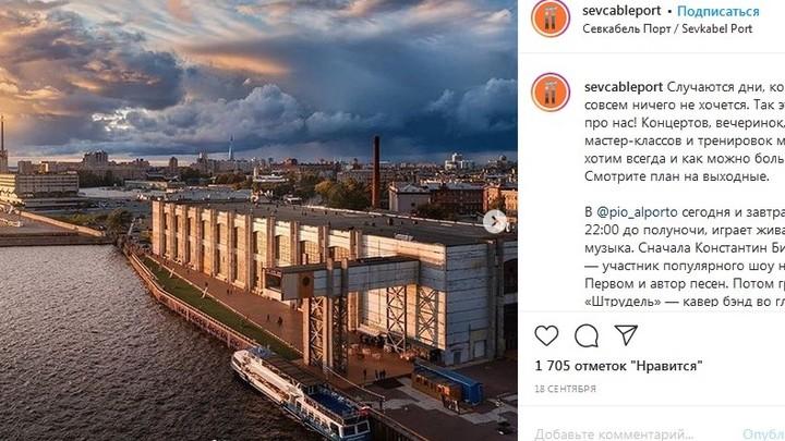 В Санкт-Петербурге банкротят завод «Севкабель», производивший «Кабель жизни»