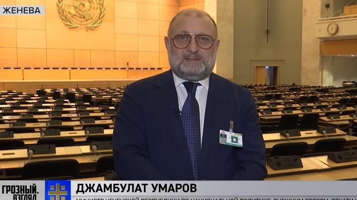 Зал потерянных шагов: Чечня может сыграть прорывную роль в ООН и отстоять интересы России в мире – Умаров