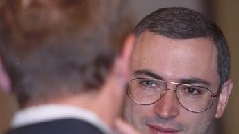 В Москве за антигосударственную деятельность награждают Ходорковского