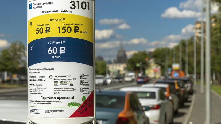Правительство Санкт-Петербурга объяснило, как жителям улицы Рубинштейна получить льготы на парковку