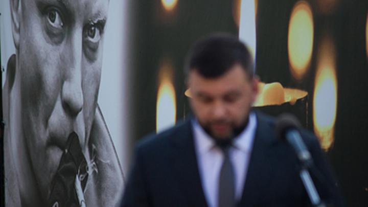 В ЛНР заявили о секретных переговорах Киева с ОБСЕ