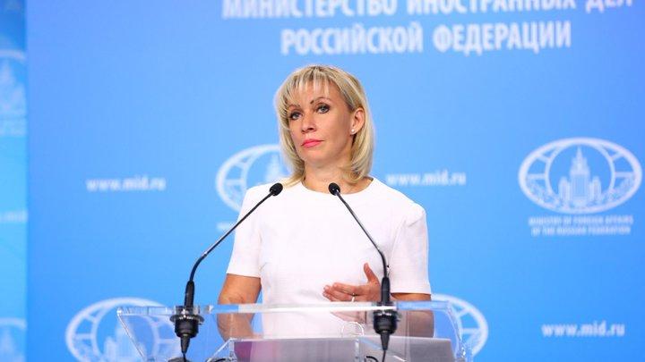 Захарова назвала обвинения Польши попыткой оправдать свои военные поражения