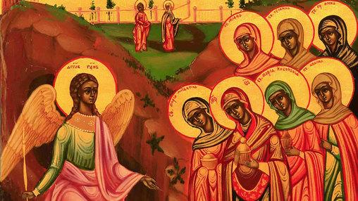 Неделя жен-мироносиц. Православный календарь на 22 апреля
