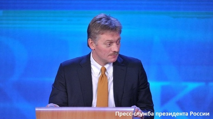 Песков объяснил, почему рано говорить о перезагрузке отношений с США