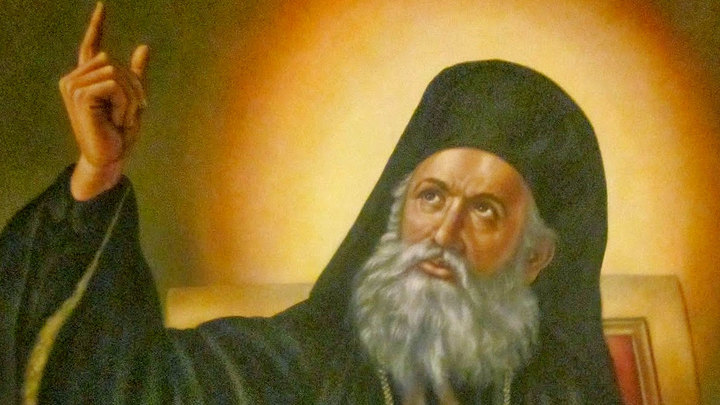 Священномученик Григорий V, Патриарх Константинопольский. Православный календарь на 23 апреля