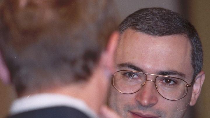 Миша, ну не завидуй: Ходорковского одёрнули после комментария о провокации США в Венесуэле