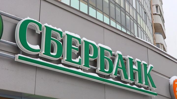 Крым до сих пор не признал: В профессиональный праздник в Сети не поздравили Сбербанк