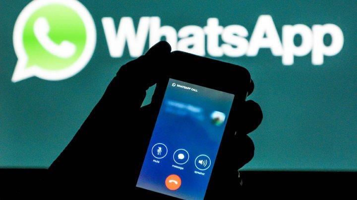 На нас испытывают новую технологию? В Whatsapp появилась информация о банде похитителей детей в РФ