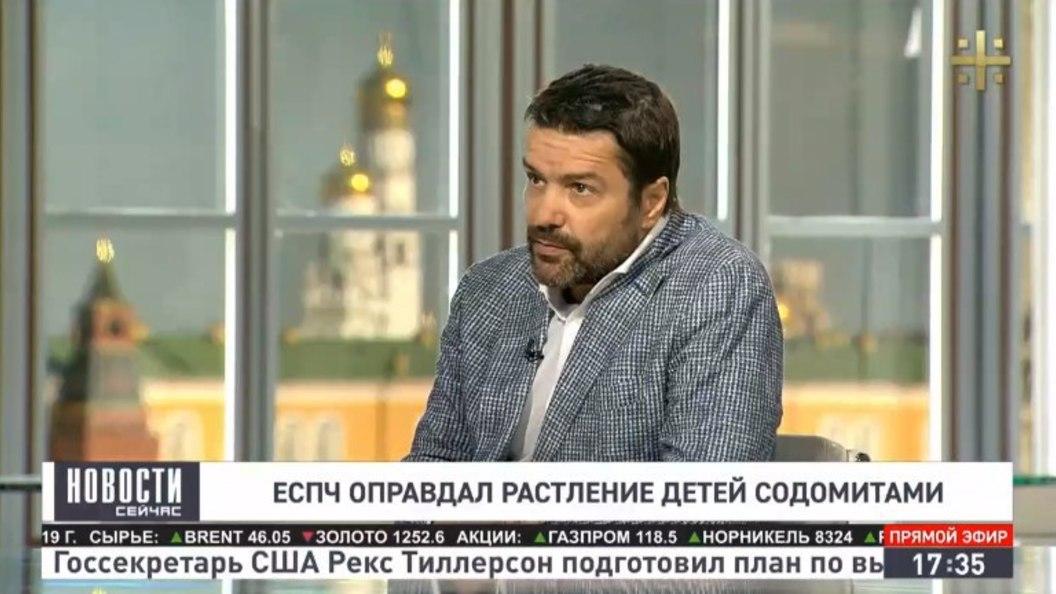 Депутат Ющенко: ЕСПЧ стал одним из инструментов содомитской пропаганды