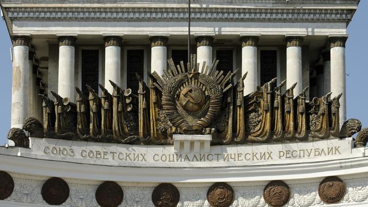 Законные правители СССР зарабатывают миллиарды на доверчивых пенсионерах - эксперт