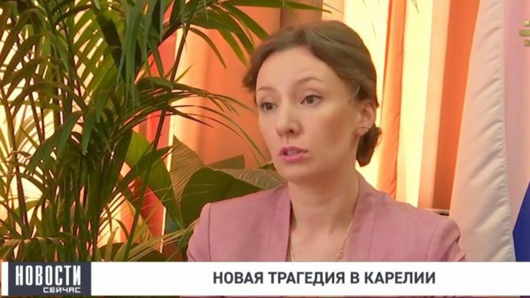 Кузнецова о трагедии в Карелии: Личная ответственность каждого - решающее условие безопасности детей