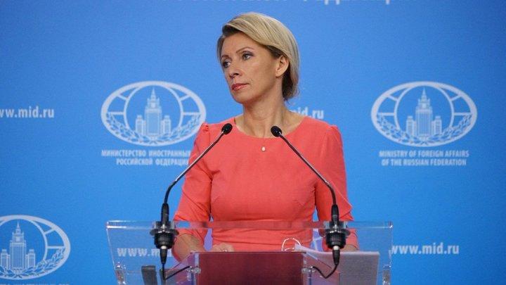 Это же какой-то абсурд: Захарова отказалась обсуждать новый вброс международной группы по МН17