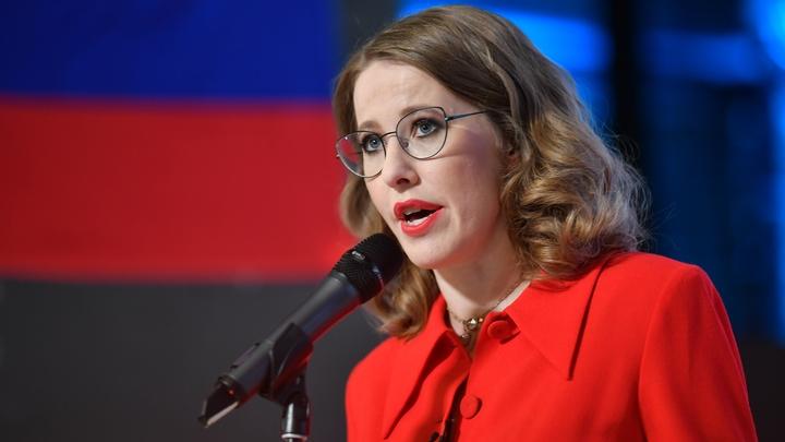 Собчак накажут за возвращение Крыма Украине? Прокуратура направила запрос экспертам