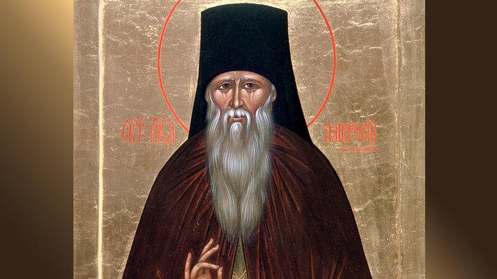 Преподобный Амвросий Оптинский. Православный календарь на 23 октября