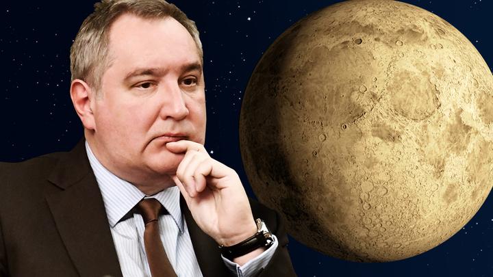 А был ли американский мальчик на Луне? Рогозин сомневается