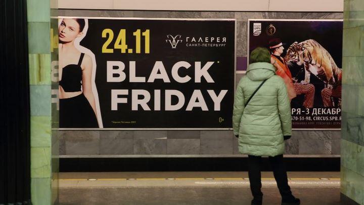 Путаница с ценниками: Тренер объяснил, как магазины обманывают покупателей в чёрную пятницу