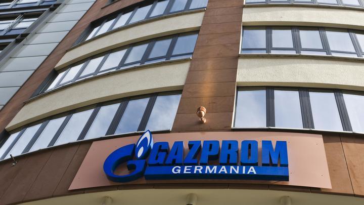 Без шантажа и плача: Чтобы не остаться без газа зимой, Украина должна принять условия Газпрома - депутат
