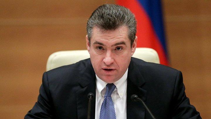 Депутаты Госдумы отменят одну-две поездки в США в ожидании извинений за Юмашеву - Слуцкий
