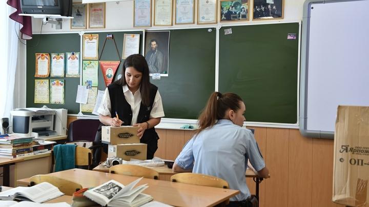 Совфеду пригрозили бунтом московских учителей в случае зарплатной уравниловки - СМИ