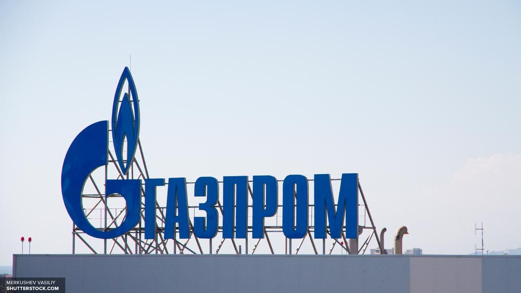 «Газпром» увеличил добычу на15,7% вянваре-мае