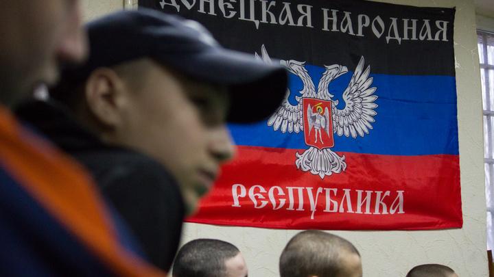 ДНР готова напомнить Киеву Иловайск и Дебальцево в ответ на угрозы силового сценария