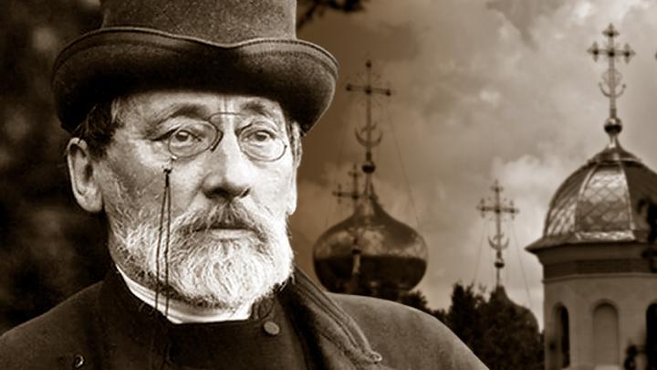 Русский пророк из позапрошлого века