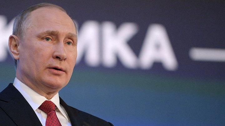 Путин пригласил Трампа к сотрудничеству