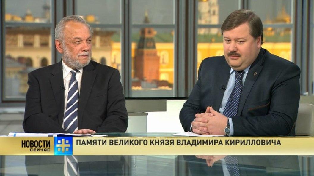 Хранить русскость до смерти: Столетие Великого князя Владимира Кирилловича Романова