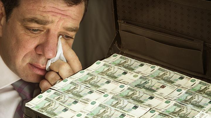 Пенсионерам и инвалидам секвестр, офшорным олигархам - помощь из бюджета: Где логика?
