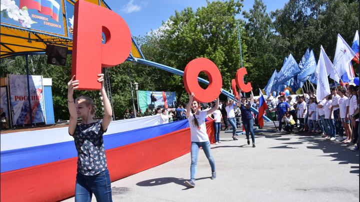 День России в Новосибирске 12 июня 2021: концерты, программа мероприятий, запрет на продажу алкоголя