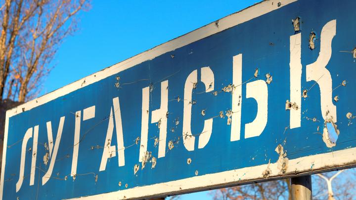 Как начиналась битва за Луганск