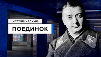 «Демон» в Кремле: заговор Тухачевского против Сталина