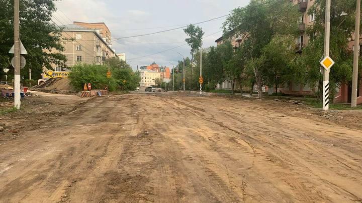Кастринскую улицу в Чите открыли после длительного ремонта
