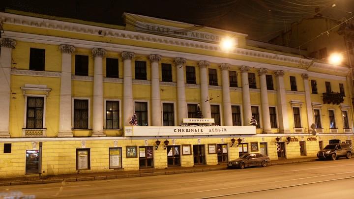 Смольный после новогодних каникул дал послабления театрам: теперь можно заполнять 50% зала
