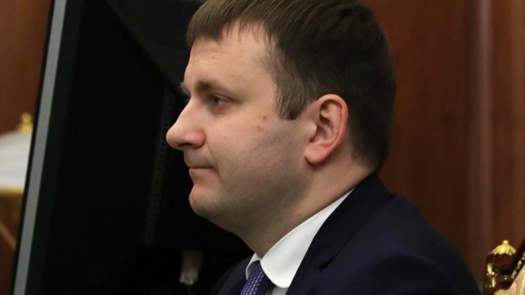 Орешкин назвал основные плюсы от санкций США