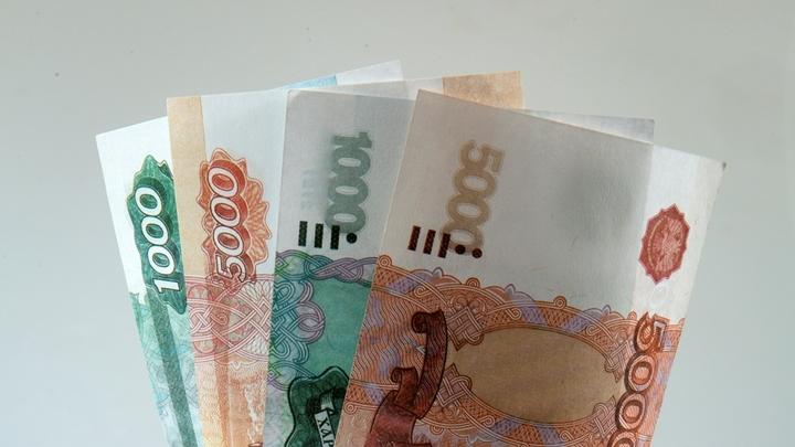 Медианный заработок жителей России превысил 32 тысячи