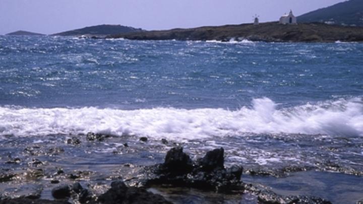 Источники сообщили о поцелуе фрегатов в Средиземном море