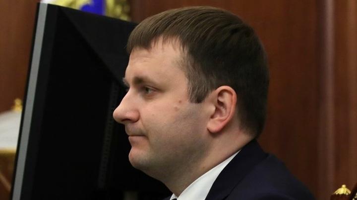 Максим Орешкин продолжает спекулировать на заявлениях о курсе рубля