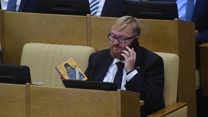 В Госдуме может появиться парламентский духовник