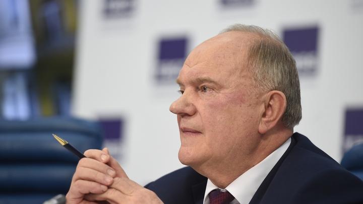 Зюганов разродился уничижительной характеристикой на нового члена правительства