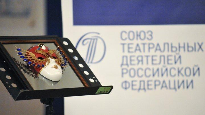 Сразу пять спектаклей из Новосибирской области примут участие в фестивале «Золотая маска»