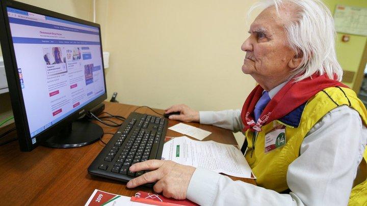 Политолог возмутился новыми пенсионными хотелками властей