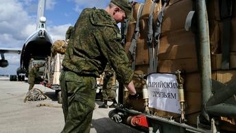 Российские военные снабдили жителей Латакии тушенкой