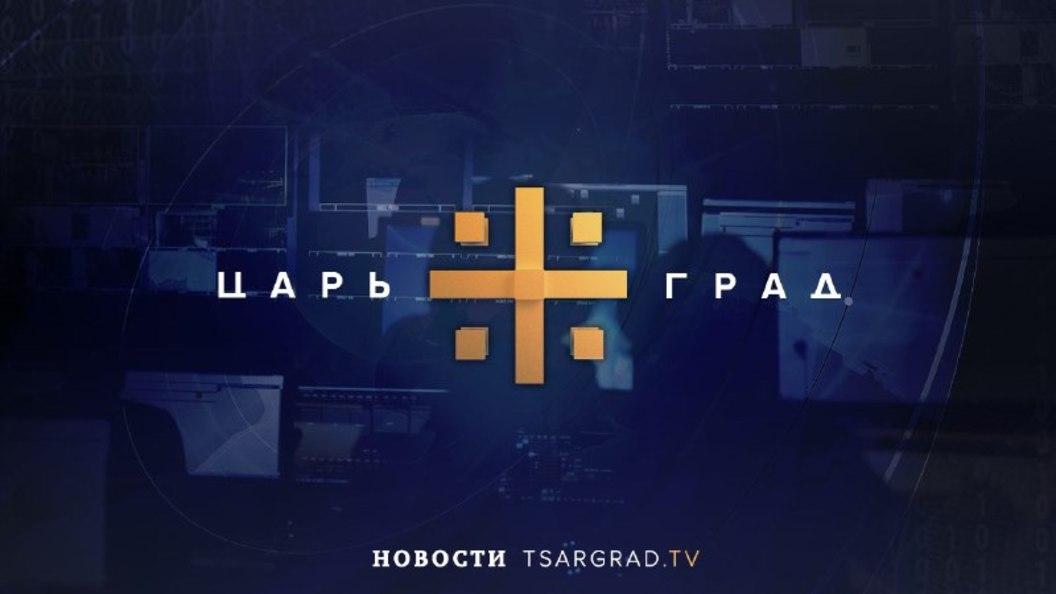 Evraz отверг обвинения в поставках для Донбасса