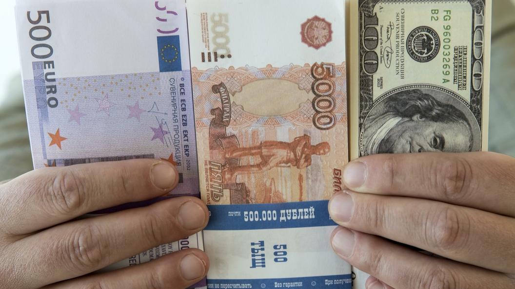Курс рубля вырос поотношению кведущим валютам