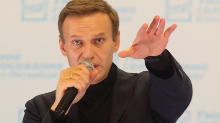 Недолечился: Навальному предложили отличную альтернативу Шарите